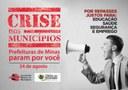 Prefeitura de Carmo do Paranaíba adere à paralisação dos municípios mineiros